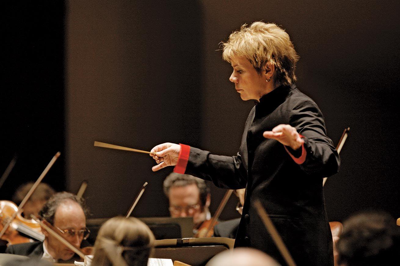Orquesta Sinfónica de Radio Viena